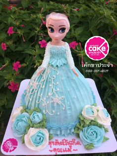 Babie Cake by kapajumcake  #Nakhonsawan Thailand #เค้กนครสวรรค์