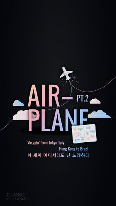 Bts Wallpaper Lyrics Young Forever 58 Ideas For 2019 Bts Song Lyrics, Bts Lyrics Quotes, Bts Wallpaper Lyrics, Wallpaper Quotes, Bts Backgrounds, Album Bts, Bts Lockscreen, Bts Group, Bts Pictures