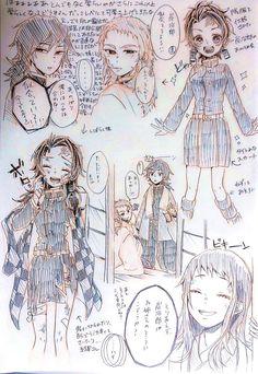 Rule 63, Demon Hunter, Slayer Anime, Doujinshi, Twitter Sign Up, Kawaii, Drawings, Cute, Shit Happens