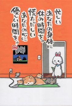 さすが税務署。 | ヤポンスキー こばやし画伯オフィシャルブログ「ヤポンスキーこばやし画伯のお絵描き日記」Powered by Ameba
