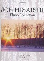 Joe Hisaishi Piano Collection / 23 Songs   Japan Cool Books
