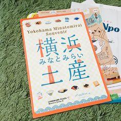 """""""かわいいもの""""のコレクションサイト kawacolle.jp のノート This site is for the collection of """"kawaii"""" design. """"kawaii"""" is..."""