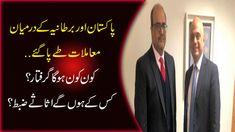 پاکستان اوربرطانیہ کے درمیان معاملات طے پاگئے..کون کون ہو گا گرفتار؟کس کے ہوں گے اثاثے ضبط Pakistan News, Movies, Movie Posters, Fictional Characters, News From Pakistan, Films, Film Poster, Cinema, Movie
