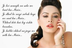 Shayari Urdu Images: Hindi Love and Romantic Shayari image