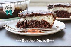 עוגת קוקוס שוקולד