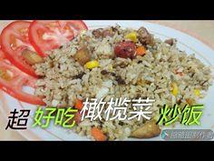 橄榄菜炒饭(素) - YouTube Make It Yourself, Food, Essen, Yemek, Meals