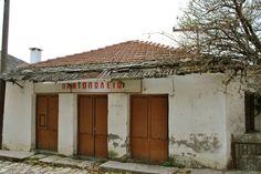 Agios Lavrentios, Pelion, Greece  photoshoot: antria eustathiou