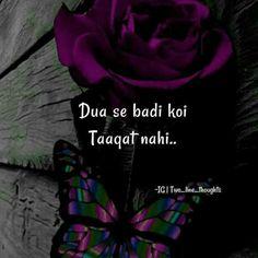 Beshak 💟 #angelunissa*** Stay Quotes, Ali Quotes, Truth Quotes, Photo Quotes, Urdu Quotes, Friend Quotes, Poetry Quotes, Urdu Poetry, Muslim Couple Quotes