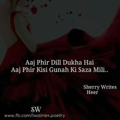 Heart Touching Lines, Touching Words, Heart Touching Shayari, My Diary, Dear Diary, Urdu Quotes, Quotations, Qoutes, Beautiful Poetry
