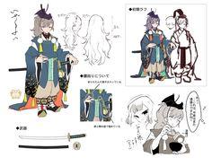 (1) 【公式】メルクストーリア(@merc_storia)さん | Twitter Character Sheet, Character Concept, Character Art, Concept Art, Character Design, Pikachu, Game Costumes, Drawing Clothes, Anime Outfits