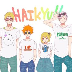 I love the fact that Tsukki is wearing a shirt with stars on it. *wink wink*