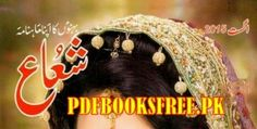 Shuaa Digest August 2015 Pdf Free Download