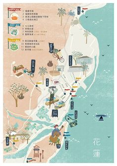 地圖散步 map work Taiwan Nigo Lee / nicaslife