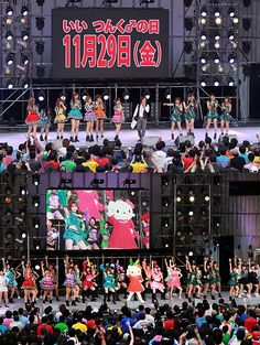 Berryz Kobo to hold their 1st solo live concert at Nippon Budokan + Hello Kitty performs with Morning Musume
