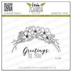 Tampon Lesia Zgharda - Flowers branch with sentence Tampons Transparents, Scrapbooking, Make Design, Sentences, Stamp, Flowers, Toy Block, Frases, Stamps