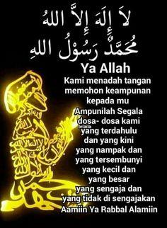 Muslim Quotes, Islamic Quotes, Doa Islam, Learn Islam, Islamic Prayer, Islamic Wallpaper, Quran Quotes, Alhamdulillah, Allah