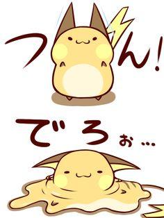 Mini Chibi Raichu Adventures 41 (Pokemon)