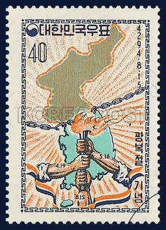 POSTAGE STAMP TO COMMEMORATE THE ANNIVERSARY OF LIBERATION, the Korean Peninsula, commemoration, orange, blue, 1961 08 15, 광복절 기념, 1961년 08월 15일, 308, 한반도의 서광과 광복 및 혁명의 횃불, postage 우표
