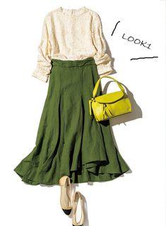 Korean Girl Fashion, Muslim Fashion, Modest Fashion, Hijab Fashion, Fashion Outfits, Casual Fall Outfits, Modest Outfits, Classy Outfits, Casual Winter