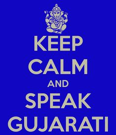KEEP CALM AND SPEAK GUJARATI