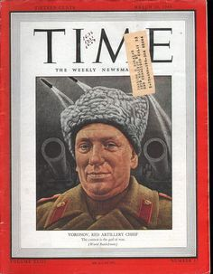 Time March 20 1944