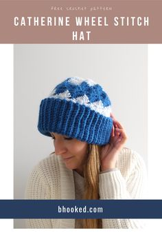 """Using a """"non-traditional"""" stitch pattern for a crochet hat, this project has all the texture and uniqueness you need in a project. #BHooked #Crochet #FreeCrochetPattern"""