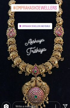 Saved by radha reddy garisa 1 Gram Gold Jewellery, Gold Jewellery Design, Bead Jewellery, Temple Jewellery, Indian Wedding Jewelry, Indian Jewelry, Bridal Jewelry, Gold Chain Design, Coin Jewelry