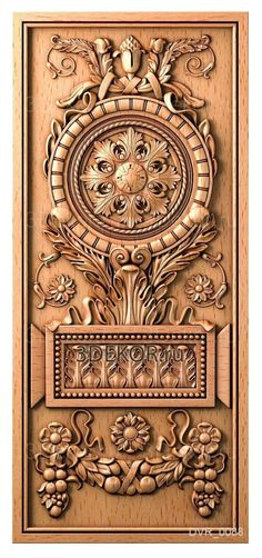 Ideas for double door design carving Home Door Design, Front Door Design Wood, Double Door Design, Wooden Door Design, Gate Design, Wooden Doors, Cottage Front Doors, Yellow Front Doors, Exterior Door Colors
