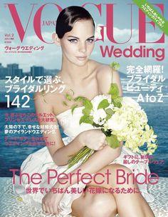 Marloes Horst para Vogue Japon, Wedding Spring Summer 2013
