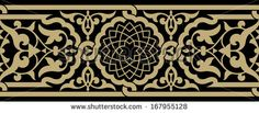 Stock Images similar to ID 164758055 - moorish fez seamless border