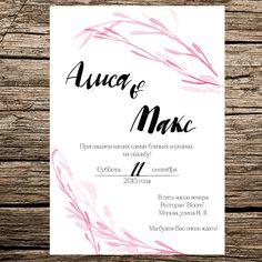 Watercolor invitations. Пригласительные с акварелью и персонализированной подписью подчеркнут неповторимость Вашей свадьбы!