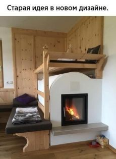Tiny house stove wood stove insulated pipe wood stoves at tiny house wood fireplace fireplace rocket . Tiny House Wood Stove, Tiny House Cabin, Tiny House Plans, Wood Fireplace, Fireplace Design, Fireplaces, Rocket Mass Heater, Rustic Home Design, Rocket Stoves