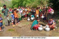 লামায় বিশুদ্ধ পানির তীব্র সঙ্কট: নদীর পানি পান করছে পাহাড়ের মানুষ | DoinikBarta (দৈনিকবার্তা)
