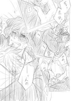 Comics Love, Cute Comics, Anime Kiss, Anime Demon, Cute Anime Chibi, Anime Love, Anime Couples Manga, Anime Manga, Maid Sama Manga