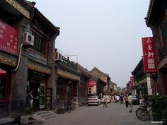 Beijing Liulichang   Beijing Culture Street   Liulichang Street of Chinese Culture