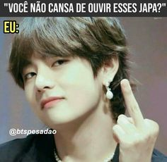 Bts Meme Faces, Bts Memes, Bts Taehyung, Bts Jungkook, K Pop, Bts Big Hit, Shawn Mendes Memes, Bts Imagine, Bts Chibi