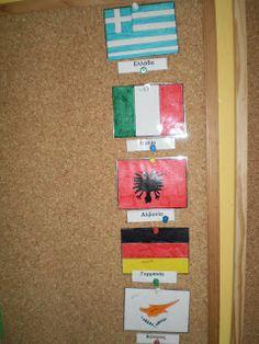 5ο Νηπιαγωγείο Τρίπολης: Η σημαία της Ελλάδας 28th October, Frame, Blog, Home Decor, Picture Frame, Decoration Home, Room Decor, Blogging, Frames