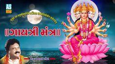 Gayatri Mantra Gayatri Mantra 108, Krishna Bhajan, Gujarati Jokes, Navratri Garba, Hindu Deities, Festival Lights, Worship, Om, Times