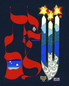 """Shabbat Shalom""...we got this print from the artist when he was the artist-in-residence at our synagogue"