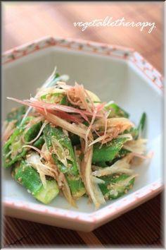 おくらとみょうがの胡麻和え by つづみさん | レシピブログ - 料理 ...