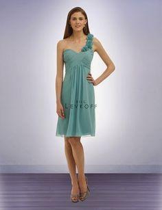 Espectaculares vestidos de fiesta elegantes para damas | Colección de Vestidos de fiesta
