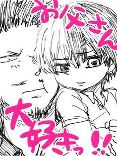 Endeavor & Todoroki Shouto