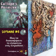 "Calliope's Powertex Art: Νέο Σεμινάριο ""Βήμα-Βήμα"" Νο 8: Πως να Διακοσμήσετ... Blog, Art, Art Background, Kunst, Blogging, Performing Arts, Art Education Resources, Artworks"