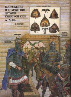 http://gorod.tomsk.ru/index-1234089307.php