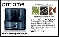 Ανδρικό Άρωμα S8 Night EdT 15183— από 32€ Μόνο €10 50 ml.  Ένα αισθησιακό, aromatic αρρενωπό άρωμα για τον άνδρα της πόλης που είναι ανεξάρτητος. Με τις ζεστές νότες του αυτό το γεμάτο αυτοπεποίθηση άρωμα κάνει εντύπωση. Το S συμβολίζει την Στοκχόλμη και αποτελεί στοιχείο του μοντέρνου σχεδιασμού του μπουκαλιού. Το 8 συμβολίζει τις 8 μοντέρνες αρωματικές νότες, που περιλαμβάνουν το κομψό vetiver, το αρρενωπό άνθος καπνού, το sexy suede, τη ζεστή γλυκόριζα και πραλίνα και την εθιστική…