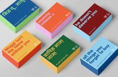 Simoul Alva's speculative Nestlé campaign for a festival that 'fosters love and gratitude' Packaging Design, Branding Design, Collateral Design, Bussiness Card, Creative Industries, Grafik Design, Name Cards, Box Design, Business Card Design
