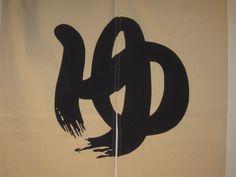 Vintage Japanese Bath House Curtain Noren by Shibuikotto on Etsy