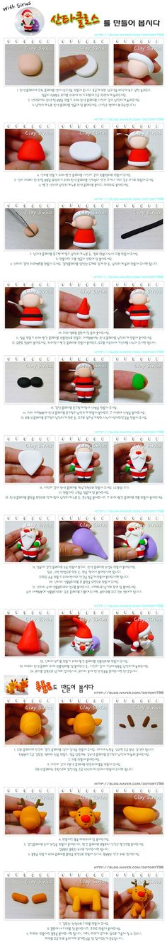 How to make Santa Claus and Reindeer in Clay / Fimo or Fondant / Gum Paste - Tutorial Fimo Clay, Polymer Clay Projects, Polymer Clay Creations, Christmas Crafts, Christmas Decorations, Christmas Ornaments, Cake Decorations, Santa And His Reindeer, Polymer Clay Christmas