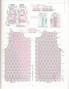 Beautiful%252520Baby%252520Crochet%252520Japonese%252520057.JPG (1192×1525)