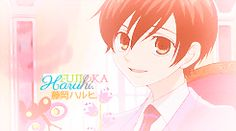 ※ Welcome to Ouran Host Club! ☆」OHSHC Main Characters ⇒ As requested by ducksandninjas.